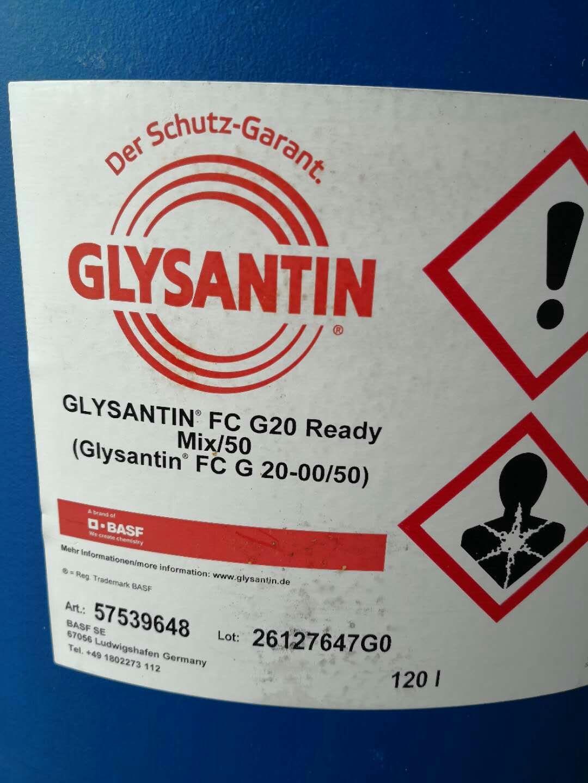 燃料电池用冷却液 Glysantin FC G 20-00/50 1