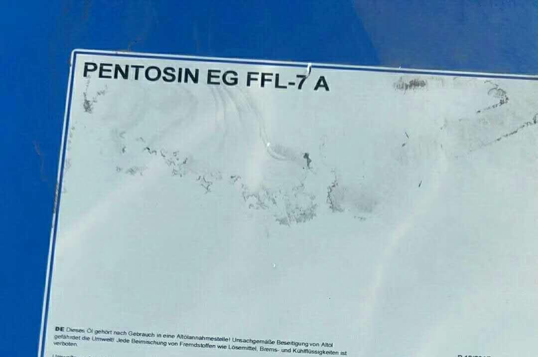 PENTOSIN EG FFL-7 A