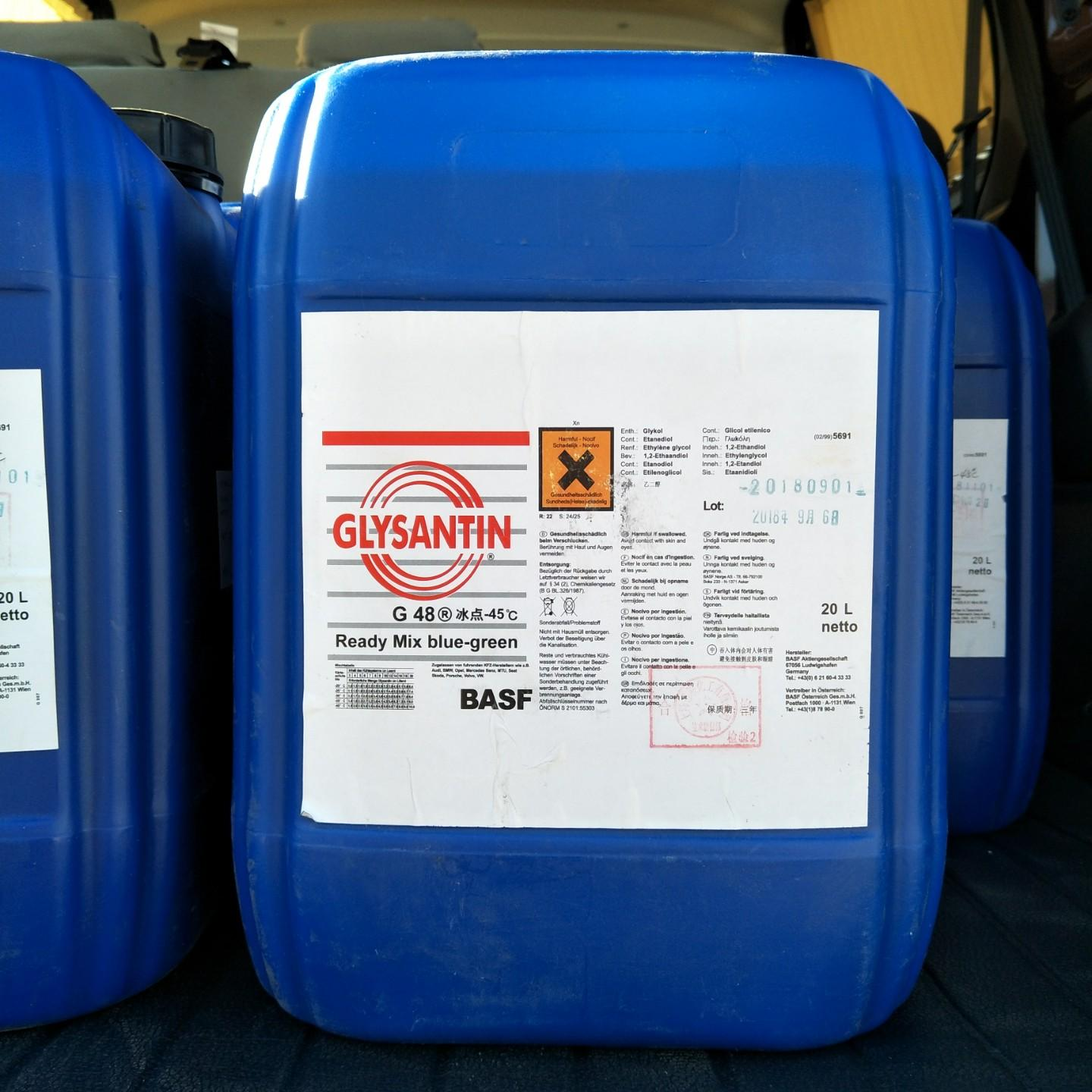 GLYSANTIN G48 Ready Mix blue-green