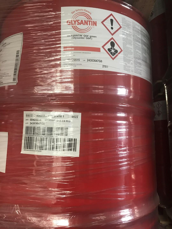 GLYSANTIN G64 green丨BASF G64防凍液