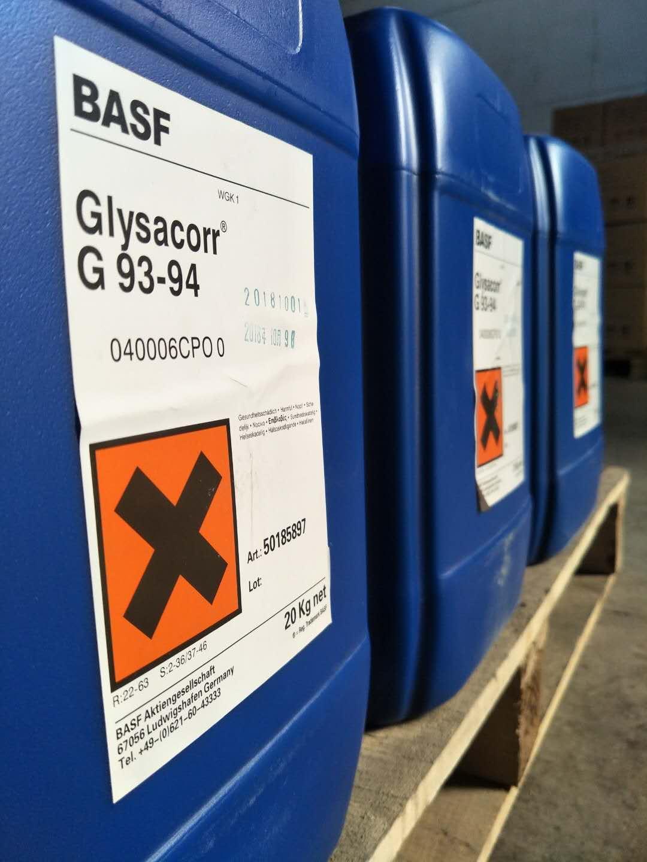 GLYSACORR G93 green丨BASF Glysacorr G93-94防腐剂旧标签