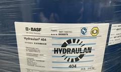 HYDRAULAN 404丨制動液404