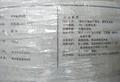 防冻液G40(-45℃) GL