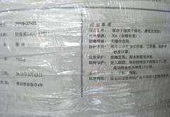 防冻液G40(-45℃)