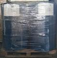 GLYSANTIN G40丨防冻液G40(-45℃)桶体