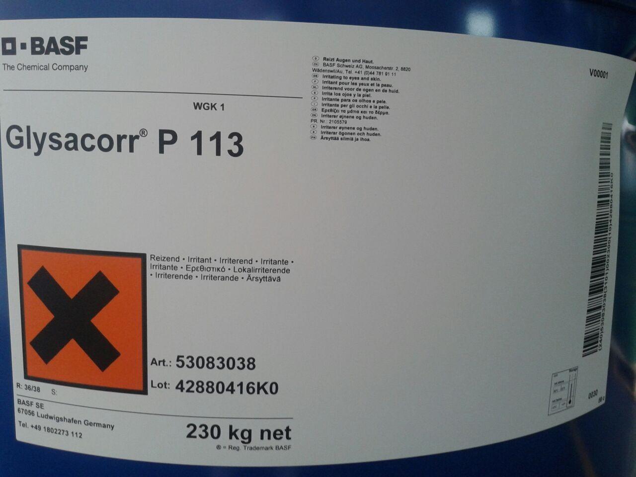 Glysacorr P113丨BASF腐蚀抑制剂缓蚀剂