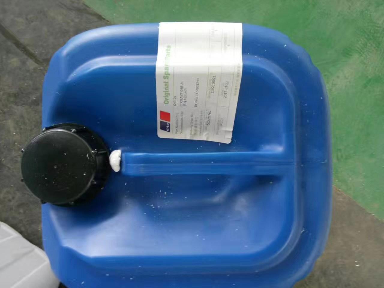 MTU防凍劑丨COOLANT G48-24