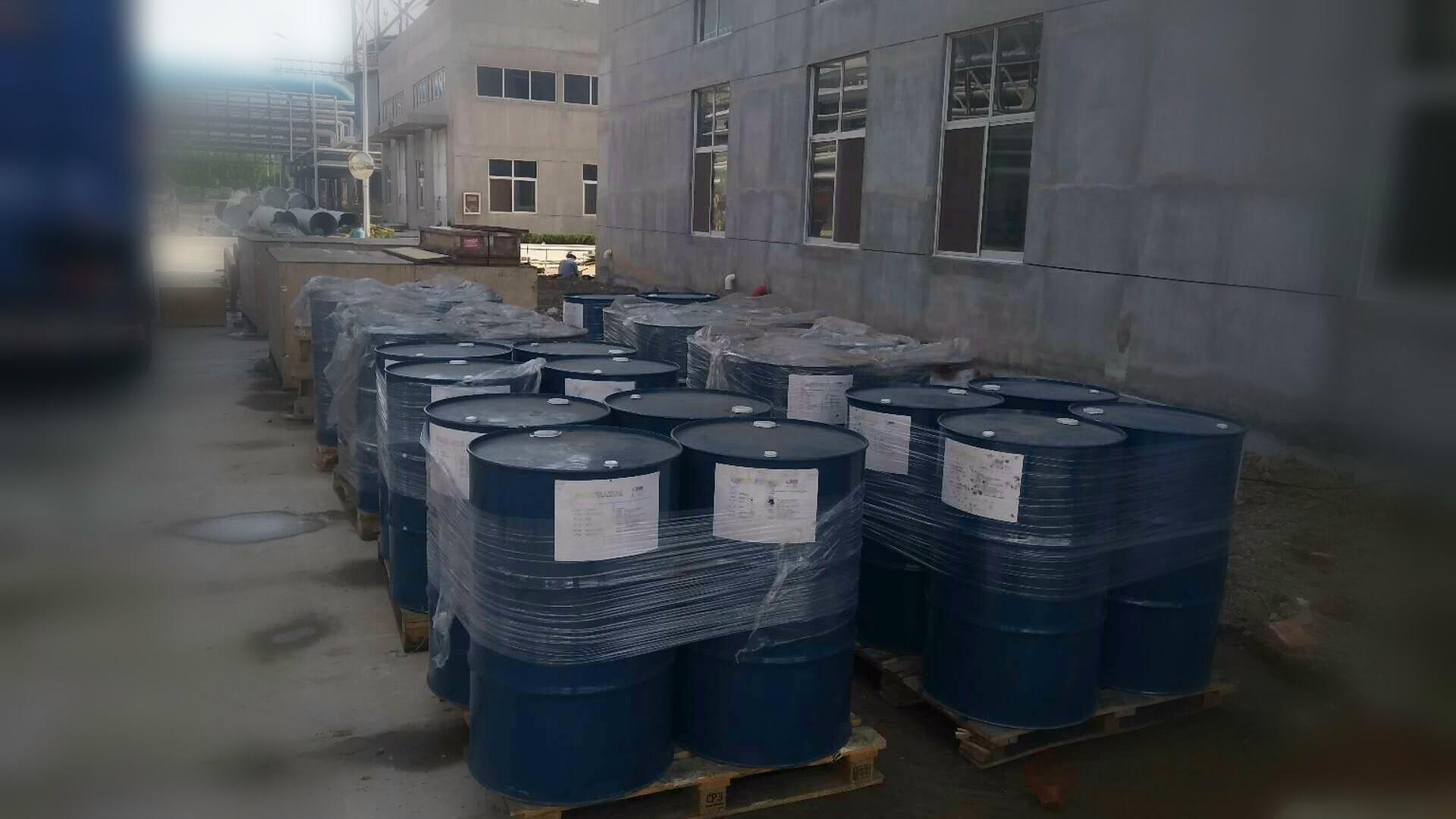 GLYSANTIN G30丨G30-71(浓缩型)桶体