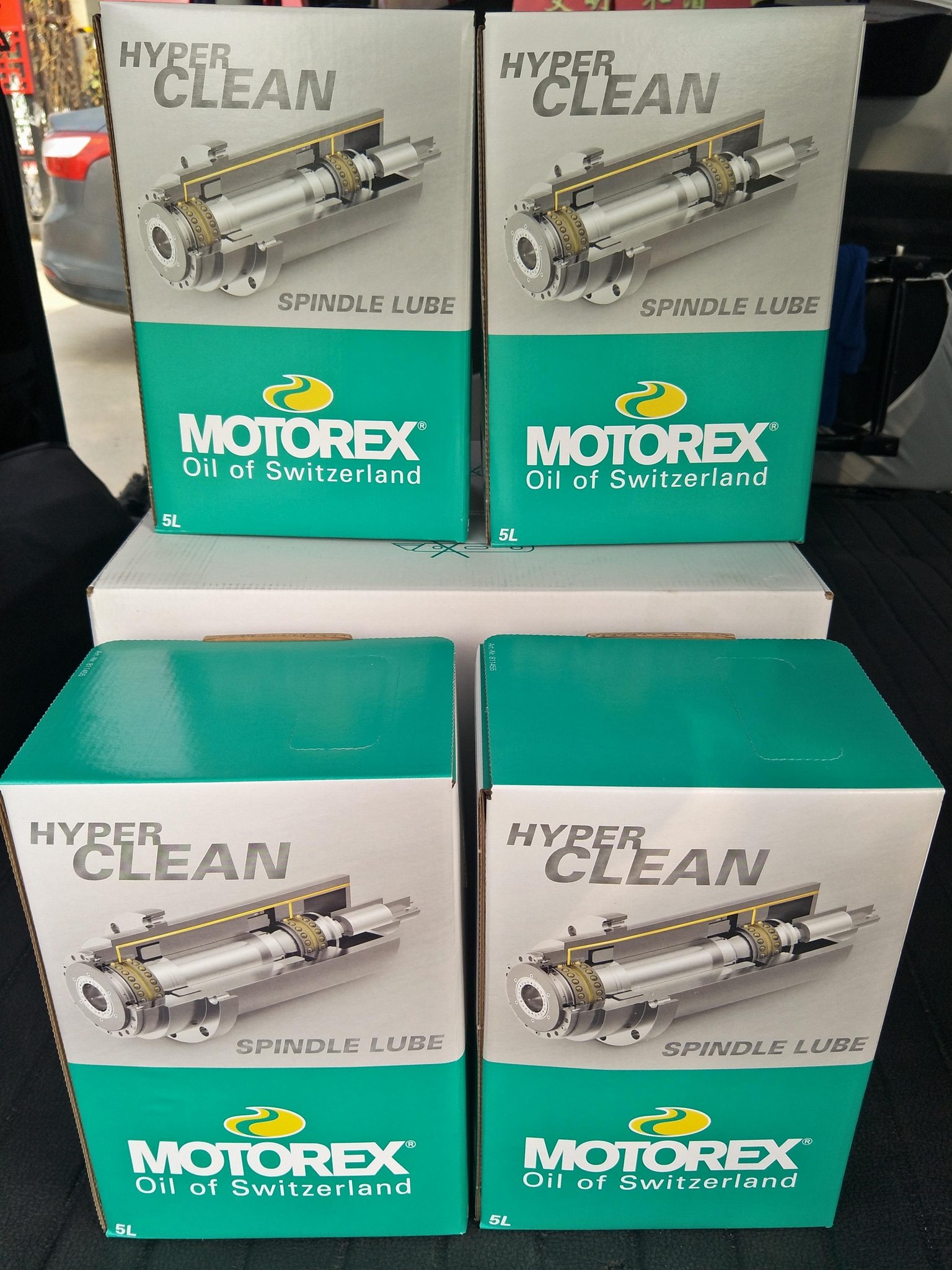 MOTOREX主轴润滑油VG68丨MOTOREX SPINDLE LUBE ISO VG68