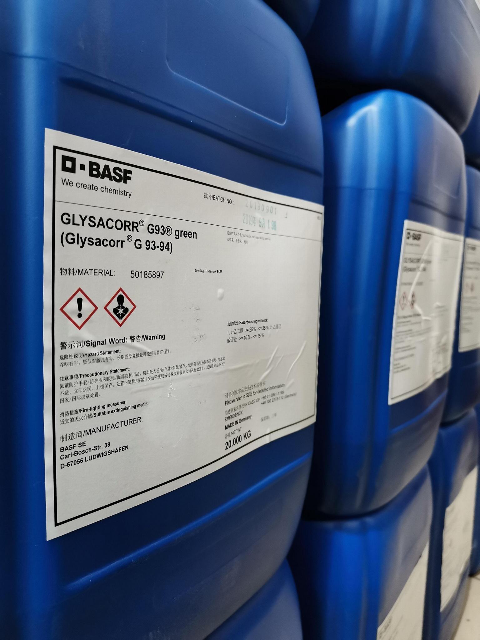 GLYSACORR G93 green丨BASF Glysacorr G93-94防腐剂新标签