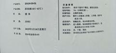 GLYSANTIN G48丨防冻液G48(-45℃)