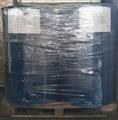 GLYSANTIN G48丨防凍液G48(-45℃)桶體