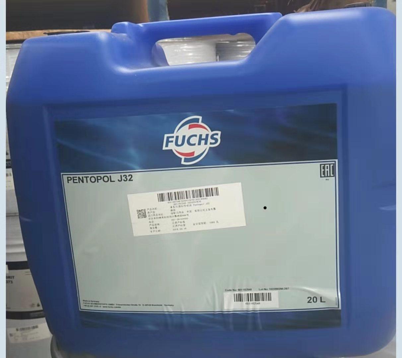 PENTOPOL J32丨潘東興J32(20L桶裝)