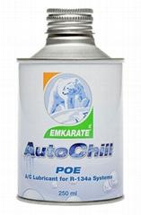 Emkarate RL 100H丨冰熊冷冻机油