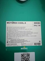 MOTOREX COOL X