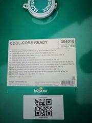 MOTOREX COOL CORE READY电主轴专用配方即用型冷却液