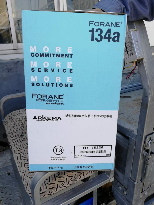 ARKEMA FORANE 134a