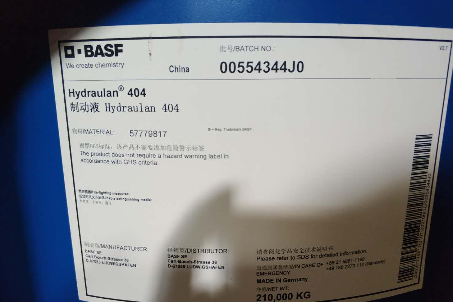 HYDRAULAN 404丨制動液HYDRAULAN 404