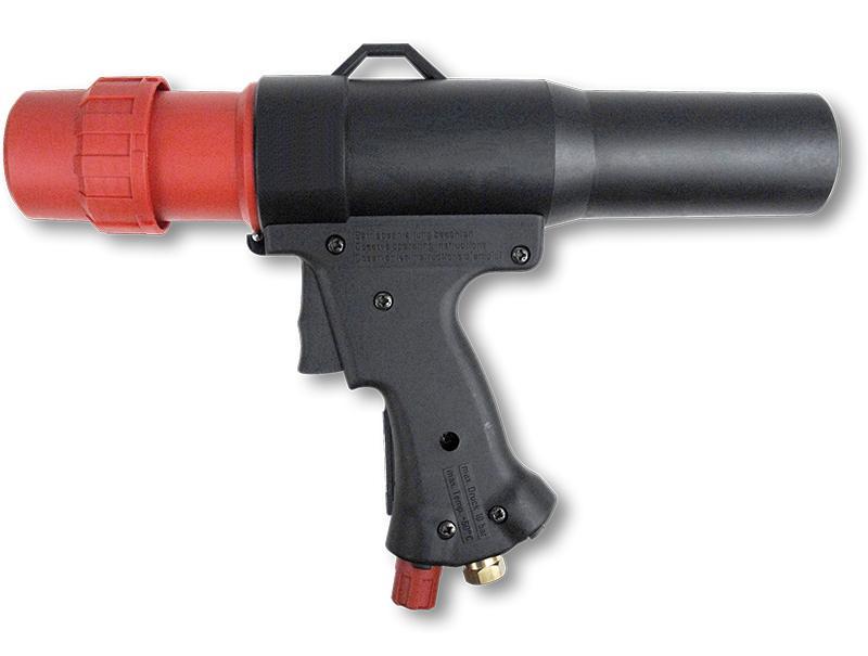 壓縮空氣密封槍