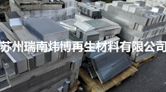 6063牌號廢鋁塊邊角料回爐料(動態單價長江鋁的0.84折)