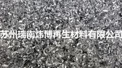 6063牌號廢鋁屑刨花料回爐料(動態單價長江鋁的0.60折)