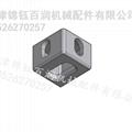 集裝箱角件 iso1161 1