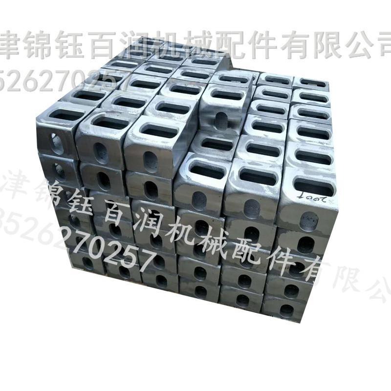 集裝箱角件 iso1161 2