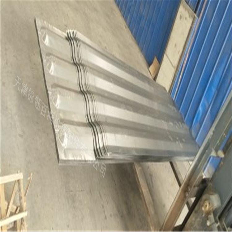 集裝箱側板定製加工 4