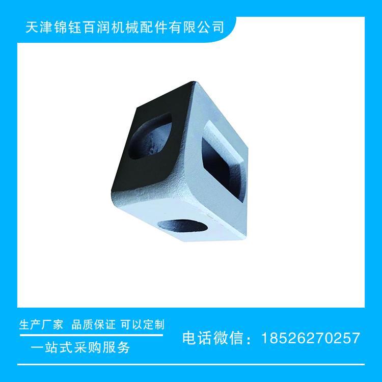 集裝箱鋁合金角件 1