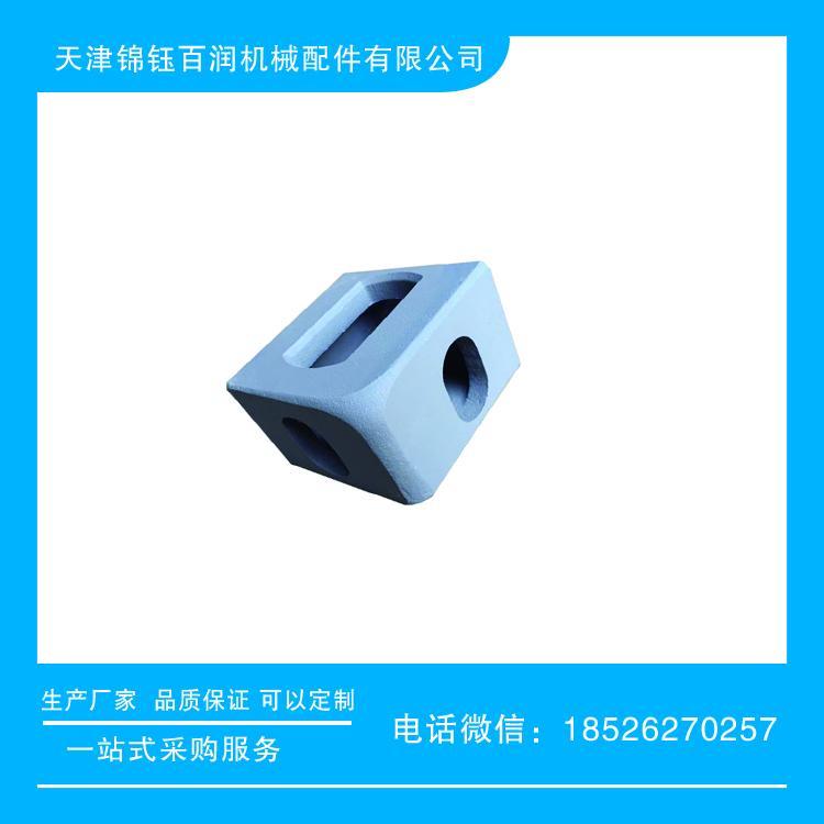 集裝箱鋁合金角件 5