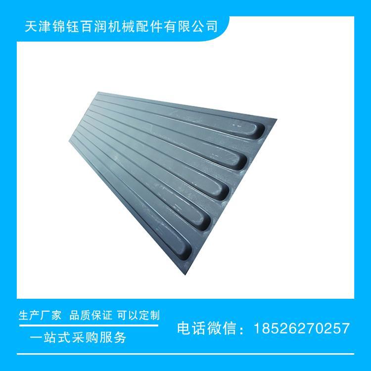 集裝箱頂板定製加工 2