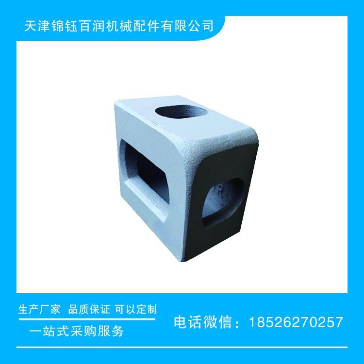 集裝箱角件scw480 2