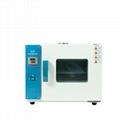 Quality standard vacuum drying furnace Vacuum oven