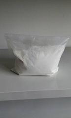 鋰電池活化劑專用納米氧化鋁粉末