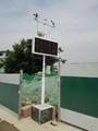 陕西工地扬尘在线监控系统 3