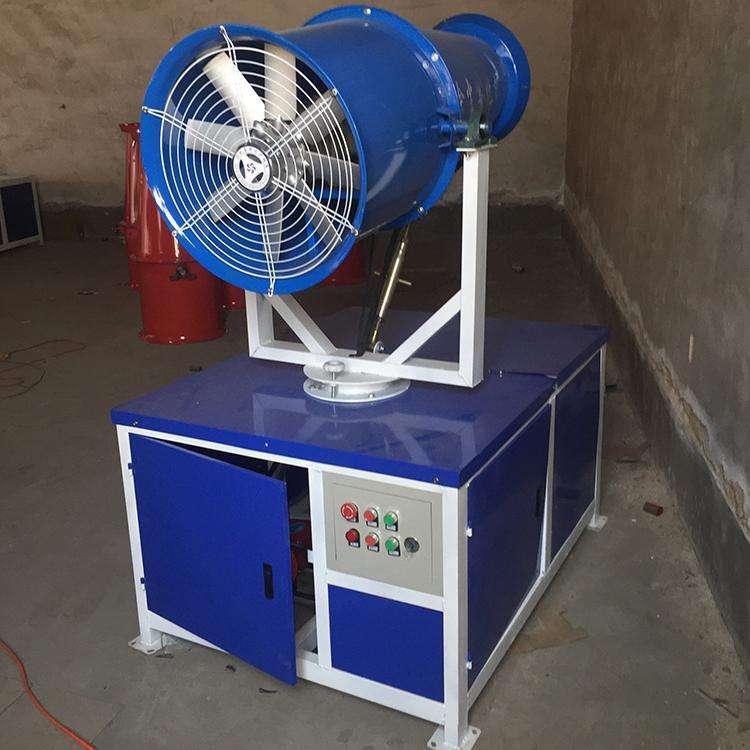 陕西工地手推式风送式喷雾机 2
