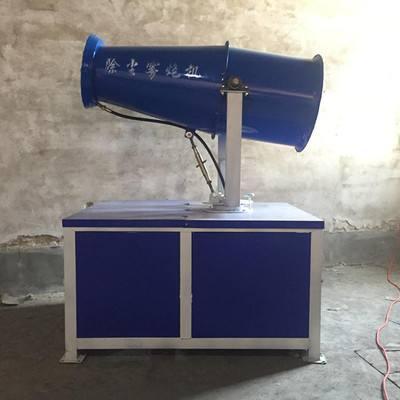 陕西工地手推式风送式喷雾机 3
