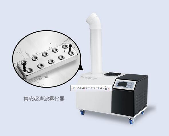 YH24LB一体式超声波加湿机 2