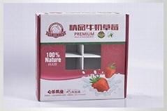 水果包裝盒