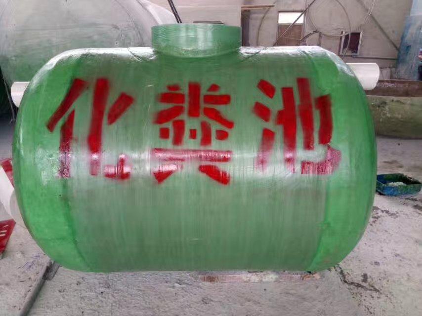 廠家直銷成品玻璃鋼化糞池100立方50立方 1