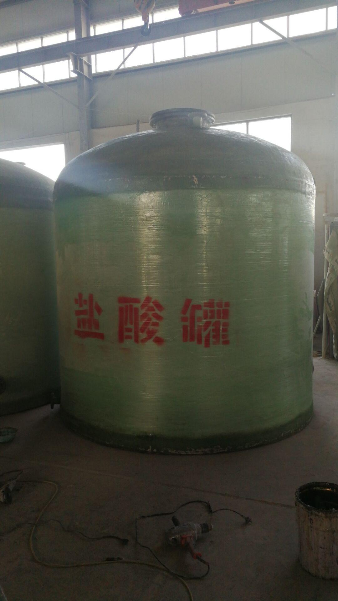 廠家直銷玻璃鋼儲罐玻璃鋼鹽酸化工罐 1