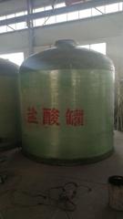 廠家直銷玻璃鋼儲罐玻璃鋼鹽酸化工罐