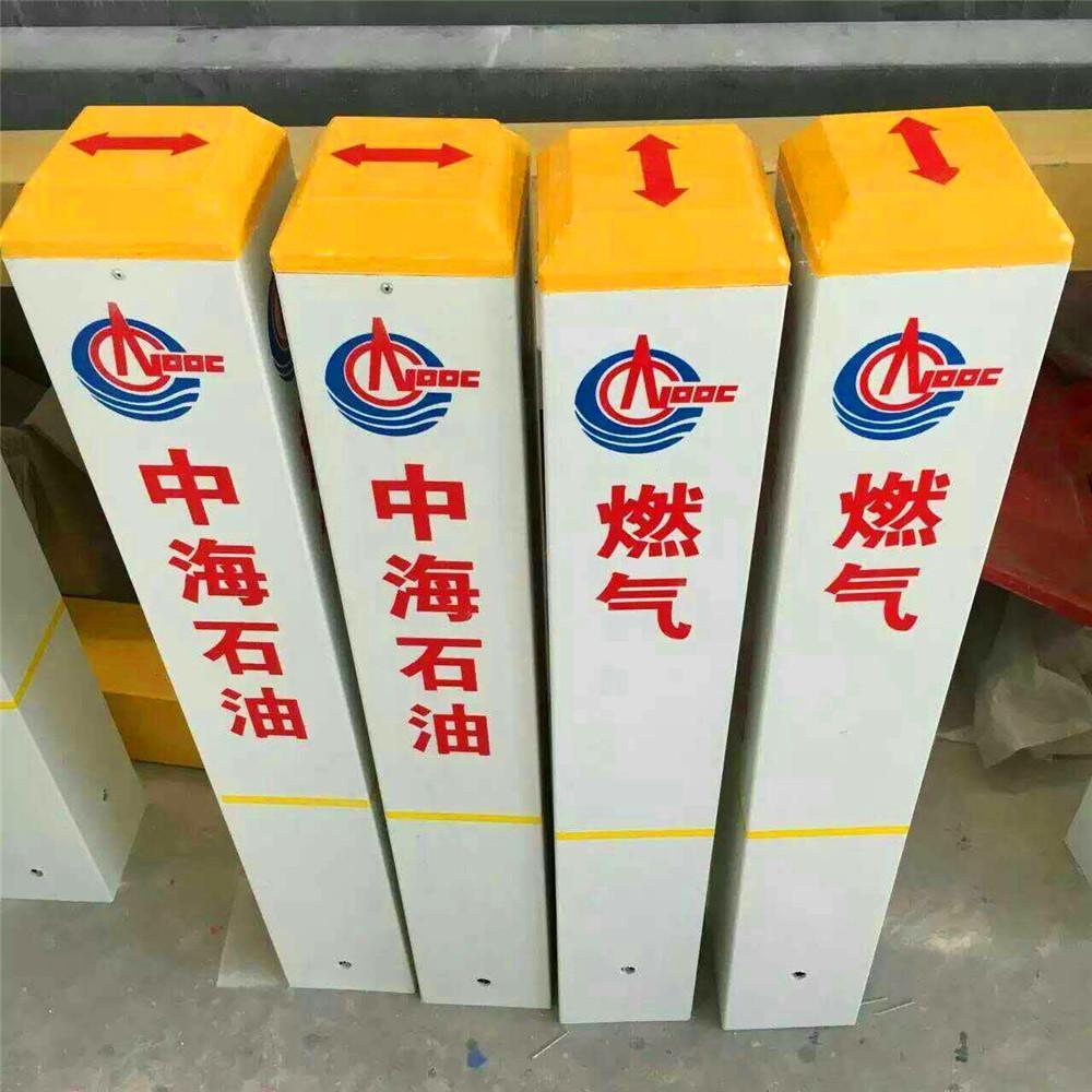 廠家直銷玻璃鋼標誌樁標誌牌 5