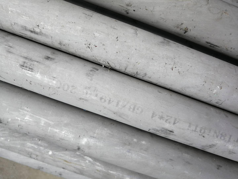 304不鏽鋼管 2