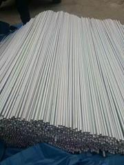 2205不鏽鋼管