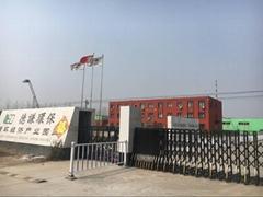 Hebei Deqian Environmental Protection Technology Co., Ltd.