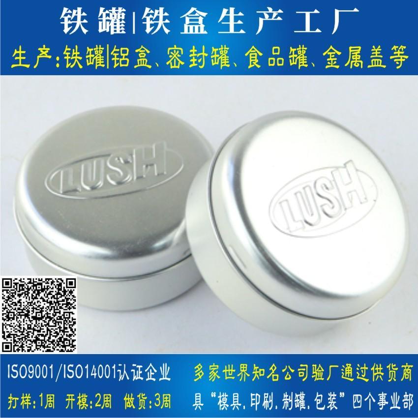 鋁盒鋁罐 2