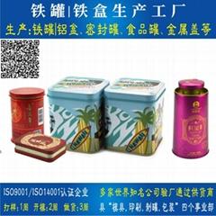 茶葉包裝鐵盒