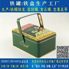 手挽鐵盒手挽盒