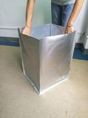 机械铝箔包装袋